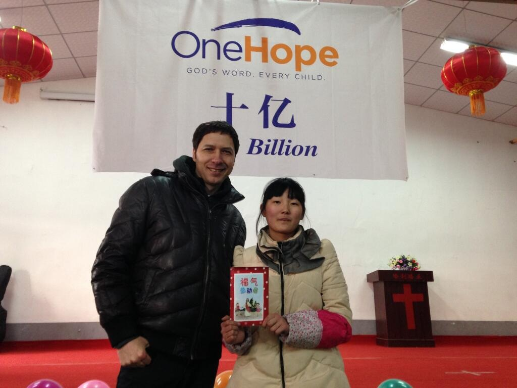 She is the recipient of the one billionth Gospel book!